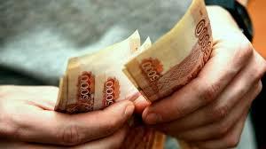 Срочные деньги сегодня