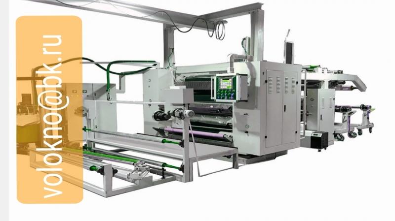 производство композитных упакОвочных материалов