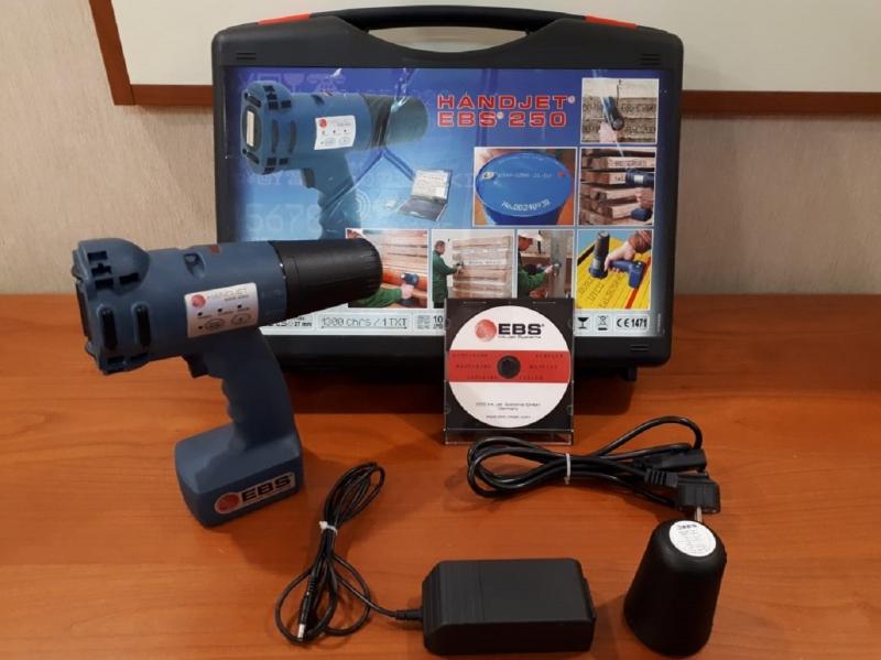 Ручной маркиратор EBS-250 HandJet