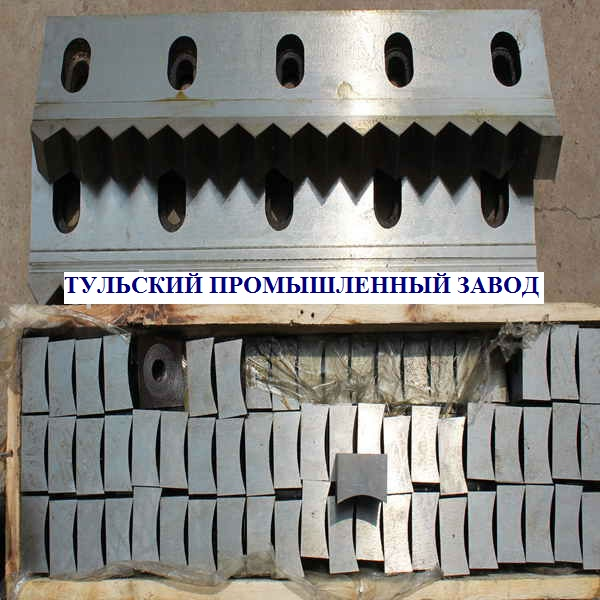 Новые ножи для шредера 40 40 25мм купить от завода производителя. Тульский Промы