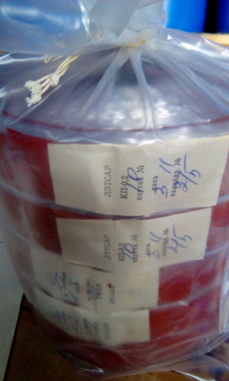 Куплю ленту, плнку электроизоляционную лэтсар, лэс, кл и прочий материал